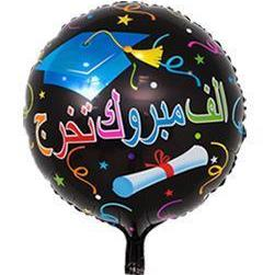 Arabic Congrats Grad in Kuwait
