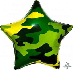 Camouflage Pattern Star Shape  in Kuwait
