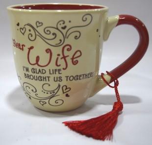Buy Classic Relation Mug - Dear Wife in Kuwait