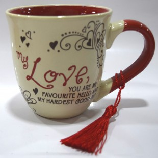 Buy Classic Relation Mug - My Love in Kuwait