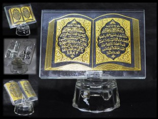 Crystal Qur'an With Led - Assorted in Kuwait