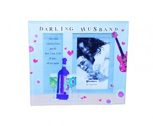 Buy Darling Husband Frame in Kuwait