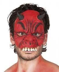 Devil's Half Mask in Kuwait