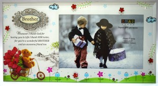 Buy Enar Photo Frame - Brother in Kuwait