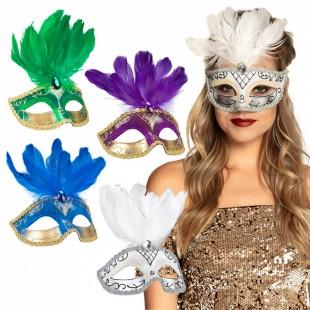 Eye Mask Venice Piuma 4 Colours in Kuwait
