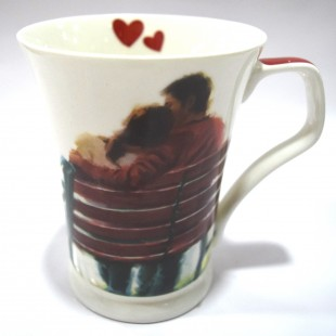 Buy Filled With Love Mug - Love Is Being In Love in Kuwait