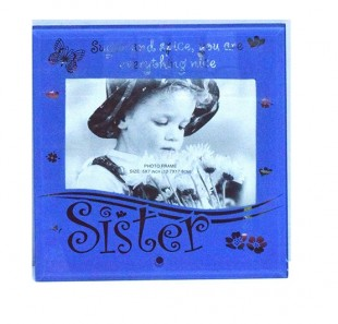 Buy Glass Photo Sister Frame in Kuwait