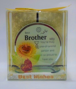 Buy Glass Quotation - Best Brother in Kuwait