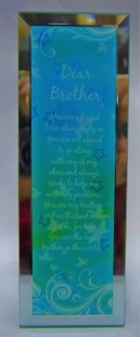 Buy Glass Quotation Dear Brother in Kuwait