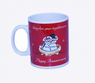 Buy Happy Anniversary Mug in Kuwait