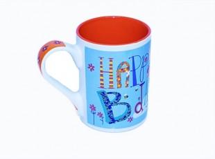 Buy Happy Birthday Mug in Kuwait