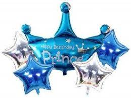 Buy Happy Birthday Prince Bouquet in Kuwait