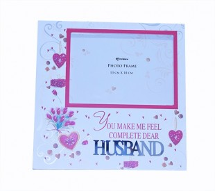 Buy Husband Photo Frame in Kuwait