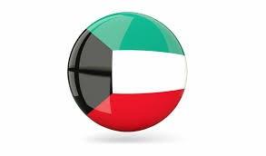 Kuwait Flag Round Foil Balloon 18