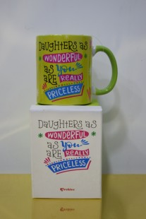 Buy  Mug - Daughter Wonderful in Kuwait