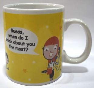 Buy Mug - Guess in Kuwait