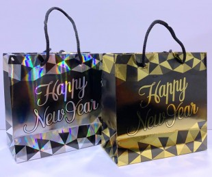 New Year Gift Bag in Kuwait