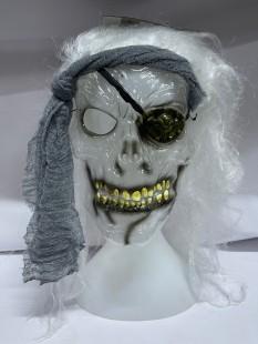 Pirate Mask in Kuwait
