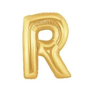 R Letter Balloon in Kuwait