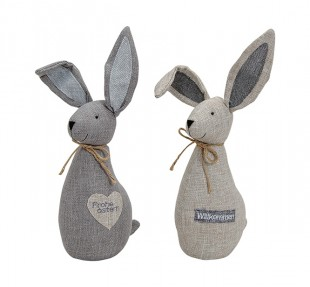 Rabbit Textile in Kuwait