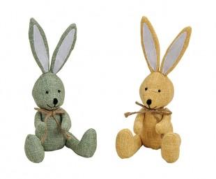 Rabbit Textiles in Kuwait