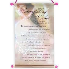 Scroll Wedding