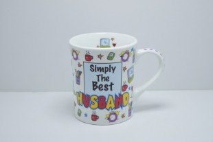 Buy Simply The Best - Husband in Kuwait