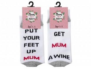 Buy Socks - Best Mum Ever in Kuwait