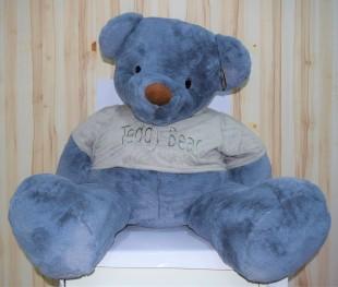 Buy Soft Toy Teddy Xxxl 1.2 M in Kuwait
