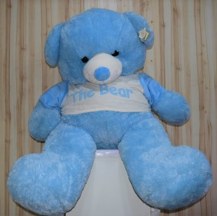 Buy Soft Toy The Bear Blue 1.8 M in Kuwait