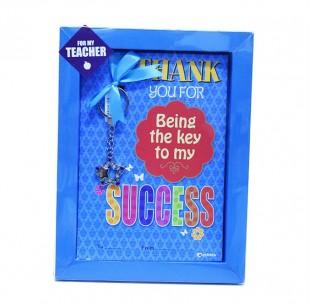 Buy Teacher Key Chain in Kuwait