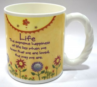 Buy Twisted Handle Mug - Life The Supreme Happiness in Kuwait