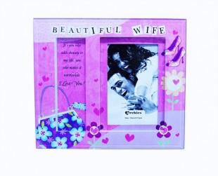 Buy Wife Frame in Kuwait