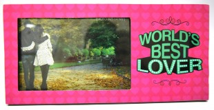 Buy Wooden Frame - Best Lover in Kuwait