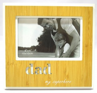 Wooden Frame - Dad 2 in Kuwait