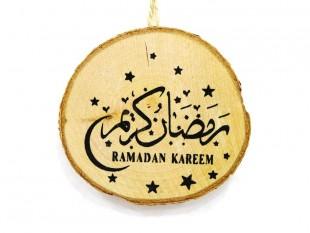 Wooden Hanging Decoration - Ramadan Mubarak in Kuwait